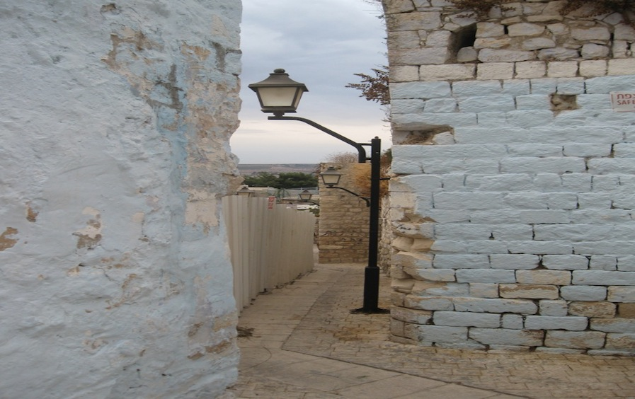 Safed lane