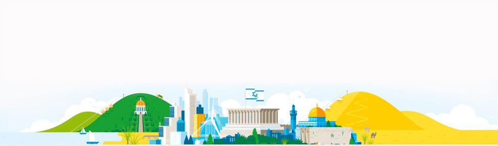 israel_landmarks