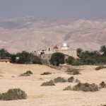 Dir Hajla as seen from the road