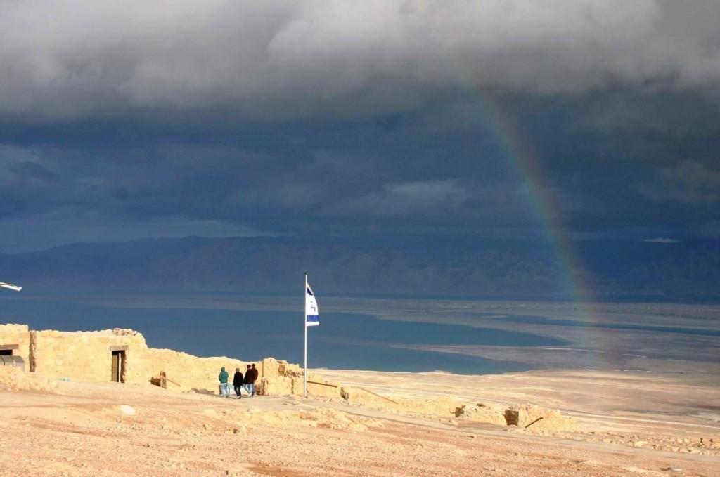 masada-rainbow-377