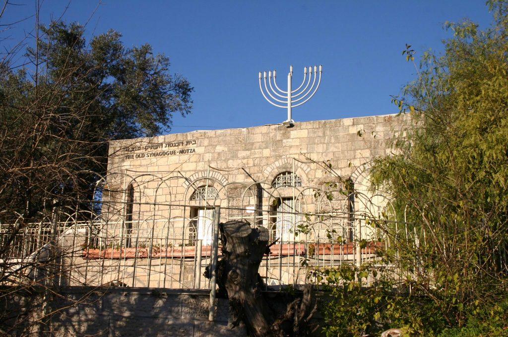 motza-322-synagogue