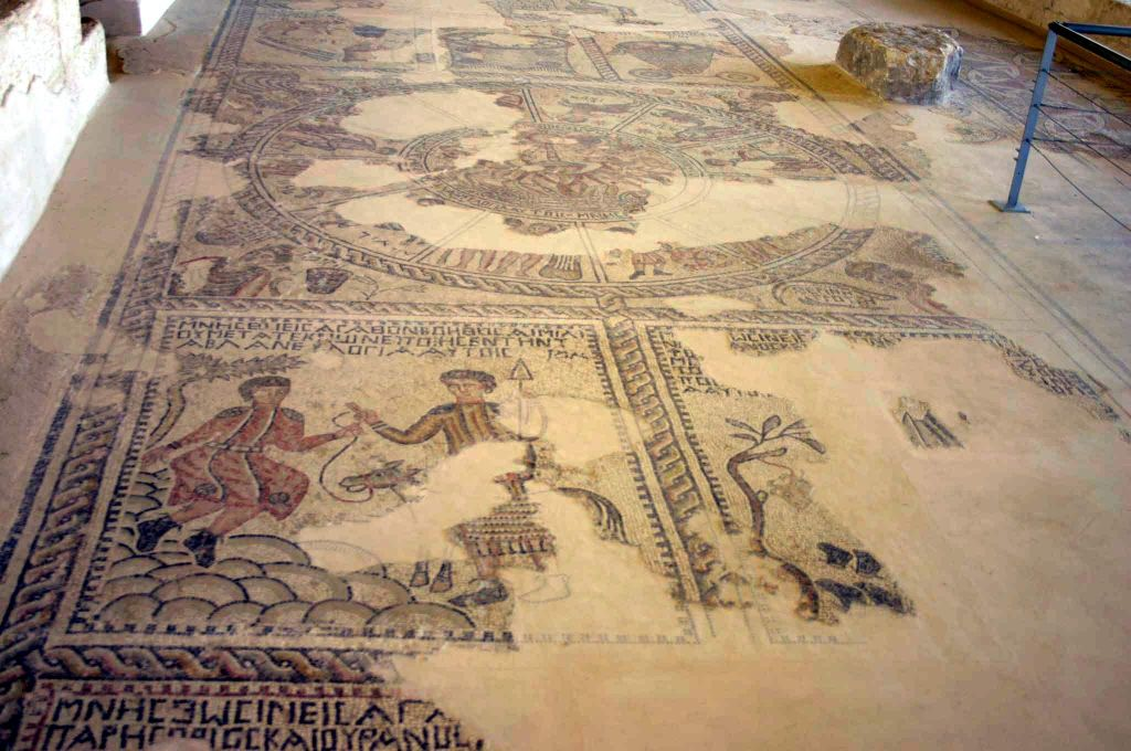 synagogue-mosaic-binding-of-isaac-d5716