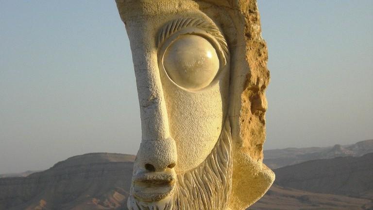 Mitzpe-Ramon-Sculpture-Gardens-e1387448533715