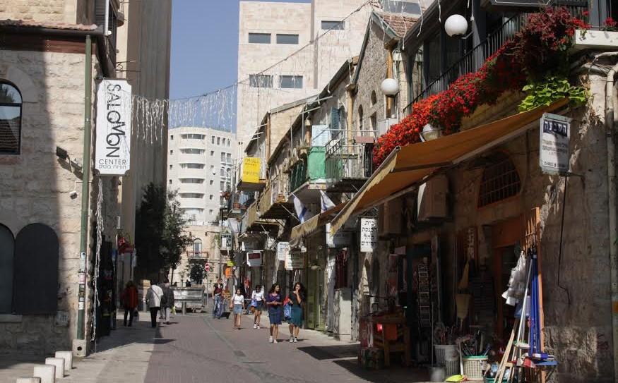Yoel-Solomon-Street-875x543