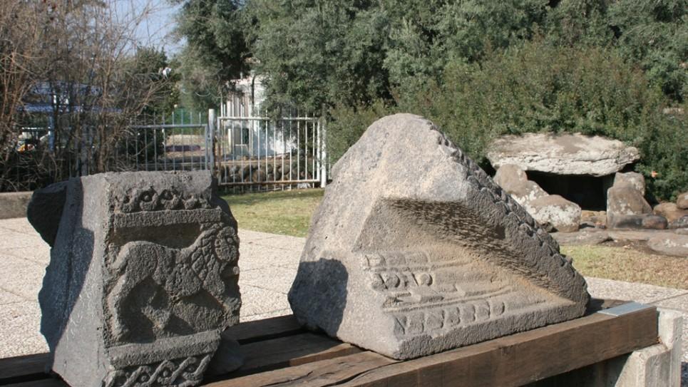 golan-museum-3282-965x543
