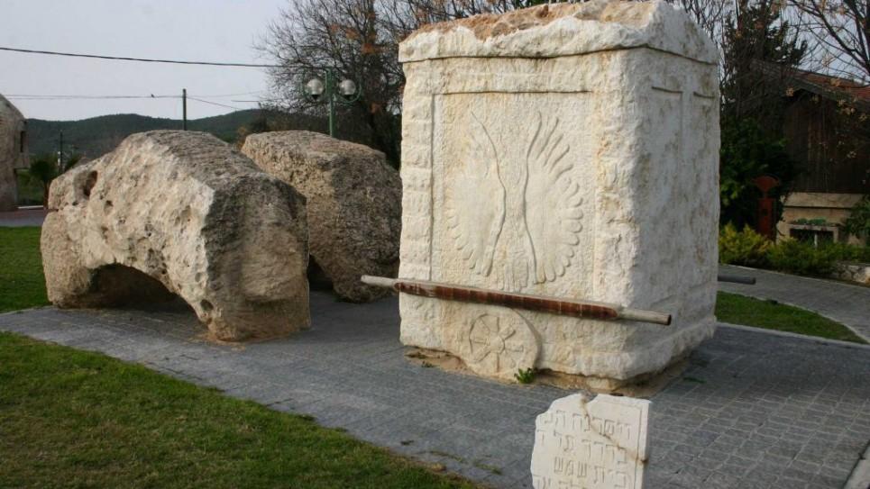 gan-golan-beit-shemesh-1072-965x543
