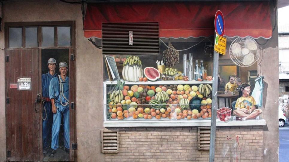 Agrippas-mural-545-965x543